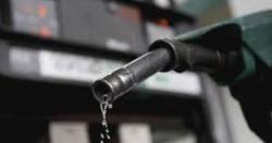 نومبر میں پٹرول کی قیمت پھرتبدیل ہونے کا امکان