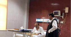 آصف زرداری کے طبی معائنے کی رپورٹ سامنے آگئی