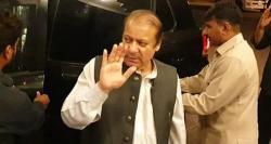 لاہور ہائی کورٹ نے نوازشریف کی چوہدری شوگر ملز کیس میں ضمانت کی درخواست منظور ہوگئی