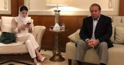 وزیراعظم کا دورہ لاہور، کیا عمران خان نواز شریف سے ملاقات کریں گے، جانئے
