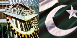 ایشیائی ترقیاتی بینک نے پاکستان کیلئے 7 کروڑ 50 لاکھ ڈالر قرض کی منظوری دیدی