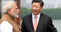 ایف اے ٹی ایف کو سیاسی مقاصد کیلئے استعمال نہ کیا جائے، چین