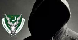 اسرائیلی ایجنٹ پاک فضائیہ کا پائلٹ جو پاکستان کا ایٹمی پروگرام تباہ کرنا چاہتا تھا، آئی ایس آئی نے اس ایجنٹ کو کیسے پکڑا