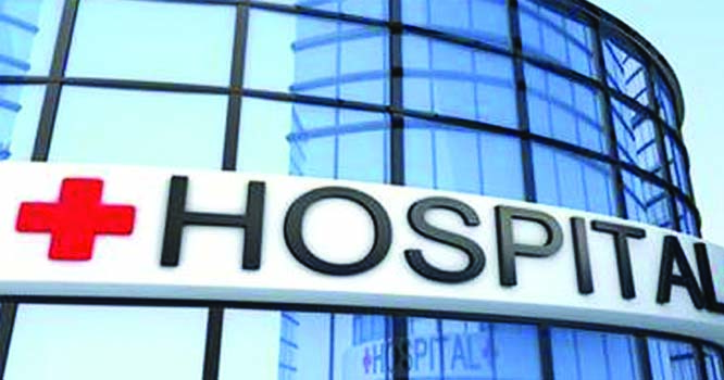 پرائیویٹ ہسپتالوں سے بھی ٹیکس لینے کی تیاریاں ، عملدرآمد کب شروع ہوگا؟اعلان کردیا گیا