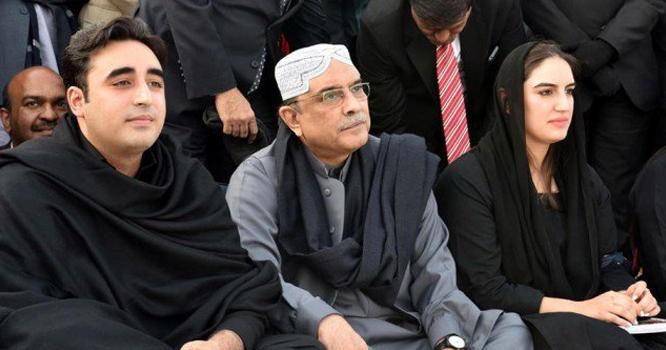 پاکستان پیپلز پارٹی کےمرکزی رہنما اچانک انتقال کر گئے