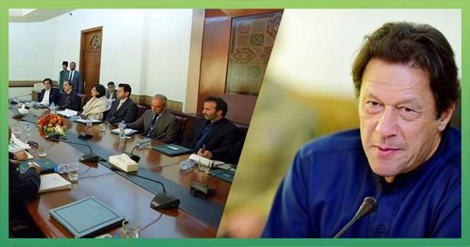 پی ٹی آئی غیر ملکی فنڈز کیس : الیکشن کمیشن نے اپنا فیصلہ سنا دیا