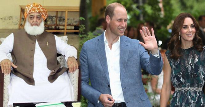مولانا فضل الرحمان  نے پرنس ولیم اور کیٹ میڈلٹن سے معافی کا مطالبہ کردیا