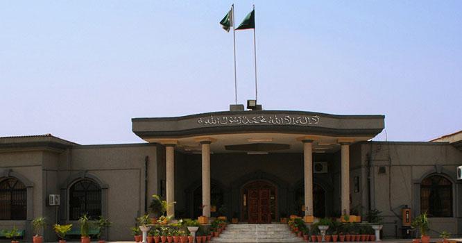 ضلعی انتظامیہ قانون کے مطابق فضل الرحمان کی درخواست پر فیصلہ کرے،اسلام آباد ہائیکورٹ