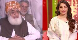 مولانا صاحب نے عمران خان کو گھر سے گرفتاری کی دھمکی دے کر میرا دل توڑ دیا،نیلم منیر