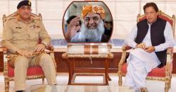آزادی مارچ کے نتیجے میں عمران خان استعفیٰ دینے والے ہیں یا نہیں ؟ کور کمیٹی اجلاس میں بہت بڑا فیصلہ کر لیا گیا ، آج کی سب سے بڑی خبر
