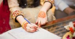 پاکستان کی سب سے معروف جگہ پر 200طالبعلموںکا اجتماعی نکاحپڑھا دیا گیا