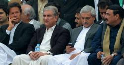 حکومت کااپوزیشن سے مذاکرات کا فیصلہ