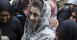 عدالت نے مریم نواز کو اپنا پاسپورٹ اور  ایک ایک کروڑ روپے کے دو مچلکے جمع کرانے کا حکم دیا ہے