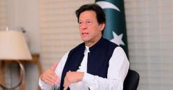 وزیر اعظم نے ملکی تاریخ کے  سب سے بڑ ے سکالر شپ پروگرام کا اعلان کر دیا
