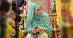 اداکارہ نور چار شادیوں میں ناکامی کے بعد نئی شادی سے خوف کھانے لگیں