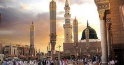 وہ کونسے تین اوقات ہیں جن میں رسول اللہ صلی اللہ علیہ وسلم نے ہمیں نماز پڑھنے اور مردے دفن کرنے سے منع کیا ہے؟ ، جانیں