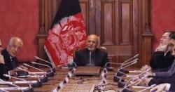افغان حکومت کا پاکستان کے سیکیورٹی خدشات کی تحقیقات کا فیصلہ