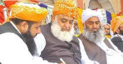 مولانا فضل الرحمن نے مذہبی منافرت کی انتہائی حدوں کو پار کر دیا ہے ان کے دھرنے سے دور رہا جائے