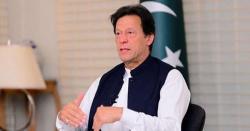 ا س ن لیگی رہنما کیخلاف آرٹیکل 6کے تحت مقدمہ بنائو ، عمران خان نے یہ حکم کسے دیا ، بڑا انکشاف کر دیا گیا