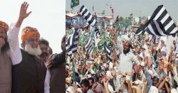 مولانا فضل االرحمٰن کی جانب سے ڈی چوک جانے کے اعلان بارے بڑی خبر موصول