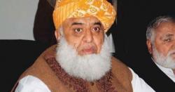 مولانا فضل الرحمٰن کے اچھے خاصے کامیاب مارچ اور دھرنے کو ٹھس کارتوس بنا ڈالا ؟ صابر شاکر نے حیران کن تفصیلات بتا دیں