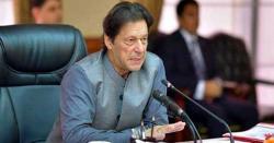 عمران خان نے دھرنے کے پر امن حل کے لئے پی ٹی آئی پارلیمانی پارٹی کا اجلاس آج پھر بلالیا