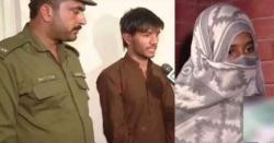 لاہور میں 17سالہ سکول ٹیچر نے 18سالہ طالب علم کیساتھ شرمناک تعلق بنا کر اسکول پرنسپل کو قتل کروا ڈالا