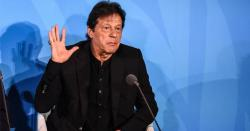 پاکستان کو ورلڈ کپ کی میزبانی مل گئی