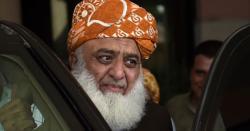 منتخب حکومت کے استعفے کا مطالبہ قبول نہیں، چودھری پرویز الہیٰ