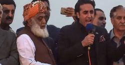 عبدالقیوم خان جتوئی اور تین سابق ایم پی ایز نے پی پی چھوڑ کر مسلم لیگ ن میں شمولیت کا فیصلہ کر لیا