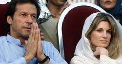 جمائما کو جے یو آئی (ف) کے رہنما  مفتی کفایت اللہ پر تنقید مہنگی پڑگئی