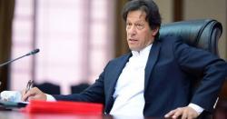 فضل الرحمٰن کی شرط اگرمیرااستعفیٰ ہے تو۔۔۔۔عہدہ چھوڑنے سے متعلق عمران خان نے اعلان کردیا