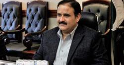عثمان بزدار کا زبردست اقدام، پنجاب میں مریضوں کو علاج کی بروقت فراہمی کیلئے ہیلی کاپٹر سروس شروع کرنے کا فیصلہ کرلیا