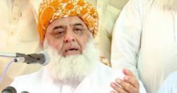 جو ملک چلاناجانتے ہیں ان کو جیلوں میں ڈال دیا گیا ہے اور نااہل کو حکومت عطاکردی گئی ہے،فضل الرحمن