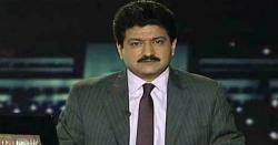 ڈیل نہیں مجبوری، وزیر اعظم عمران خان نے اچانک نواز شریف کا نام ایگزٹ کنٹرول لسٹ سے کیوں نکالا، حامد میر کا تہلکہ خیز انکشاف