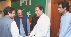 عمران خان سے چوہدری پرویزالٰہی کی ملاقات ،پیش رفت سے متعلق آگاہ کیا  بتائیں