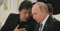 پاکستان کا روس کے ساتھ 40 سال پرانا تجارتی تنازع حل ہوگیا ہے
