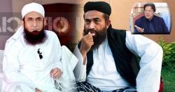 عمران خان کی حمایت کرنے پر مولانا طارق جمیل کو مولانامنظور مینگل  کی جانب سے فحش گالیاں
