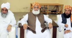 مولانا کا ڈی چوک جانےکا پلان منسوخ، فضل الرحمن نے بدلتے حالات کو سمجھ لیا ، اب کیا فیصلہ کرنے جارہے ہیں، جانئے