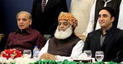 اپوزیشن نے مولانا کے پلان بی پر تحفظات کا اظہار کردیا،پیپلزپارٹی اور(ن) لیگ نے فضل الرحمن کے اہم فیصلے کی مخالفت کردی