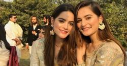 ایمن اور منال خان کا اپنا ملبوسات کا برانڈ لانچ کرنے کا اعلان