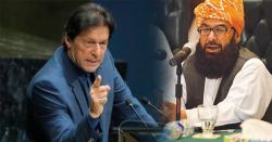 اگر اسلام ہوتا تو عمران خان کو سنگسار کیا جاتا ، عبد الغفور حیدری کی جانب سے ایسا بیان جاری کہ پاکستانی غصےسے آگ بگولا ہو گئے