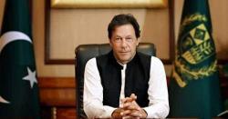 ممالک عمران خان سے سخت ناراض،کپتان کوسرخ جھنڈی دکھادی