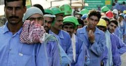 سعودی عرب میں ملازمین کو برخاست کرنے پر پابندی عائد، کم از کم کتنے سال ملازمت کروانا لازمی ہوگا