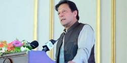 کامیاب جوان پروگرام ، وزیراعظم عمران خان نے شاندار اعلان کر دیا