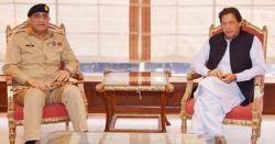 ''یقین رکھیں ، اگلے سال پاکستان کا وزیر اعظم نیا ہوگا ''