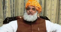 ناجائز حکومت کو چلتا کرنا چاہتے ہیں، مولانا فضل الرحمان