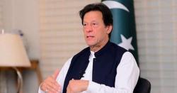 سرمایہ کاری میں تاریخی اضافہ،پاکستان اسٹاک ایکسچینج نے دنیا کی سب سے بہترین اسٹاک ایکسچینج ہونے کا اعزاز حاصل کرلیا