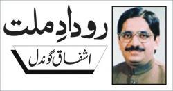 پروفیسر سجاد حسین۔۔۔ا یک ہمہ گیر شخصیت
