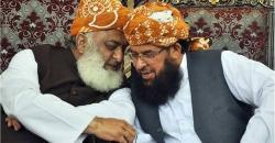 ہم نوے دن کے اندر کراچی میں اپنی تنظیم سازی کو مکمل کرینگے ، خرم شیرزمان